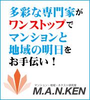 M.A.N.KEN